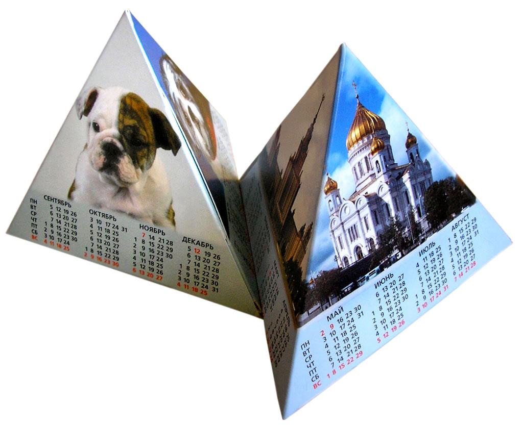 Календари тюмень квартальные
